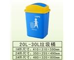 20-30L垃圾桶