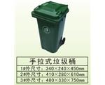 手拉式垃圾桶